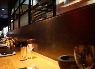 Volans Black Oxide at Mejico Restaurant, Sydney